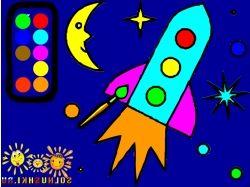 Картинки космос для детей 4