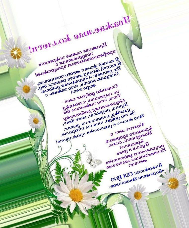 Главное управление территориальной политики Московской области