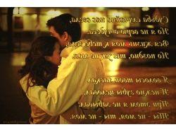 Стихи в картинках про любовь скачать бесплатно