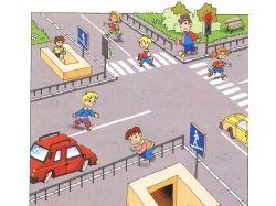 Картинки по теме правила дорожного движения
