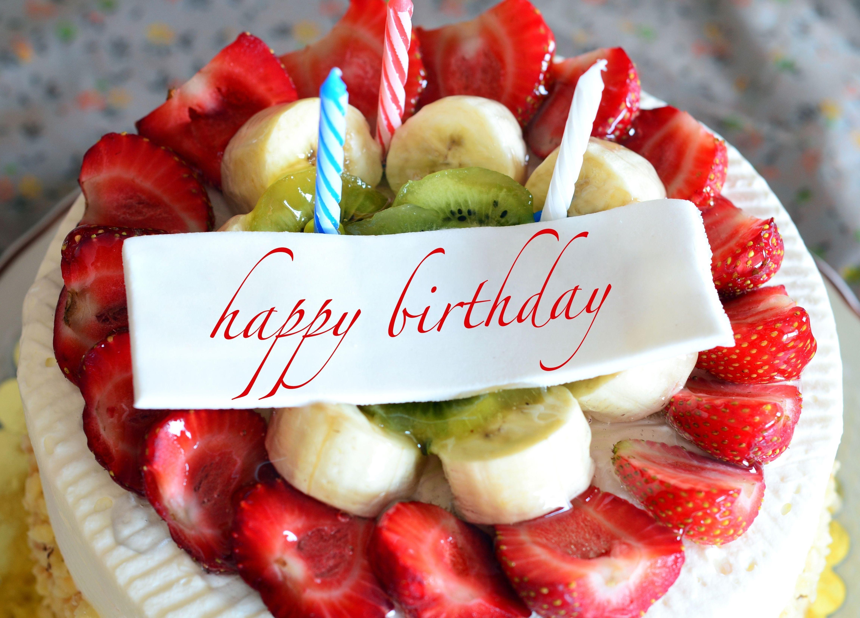Поздравления с днем рождения картинки с тортом, комментарии