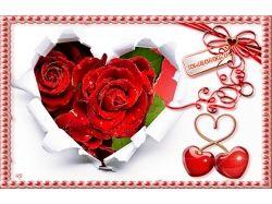 Красивые картинки валентинки
