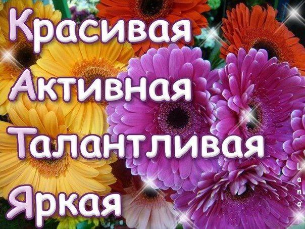 сапсан официальный сайт нижний новгород