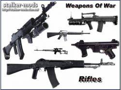 Оружие из игры сталкер