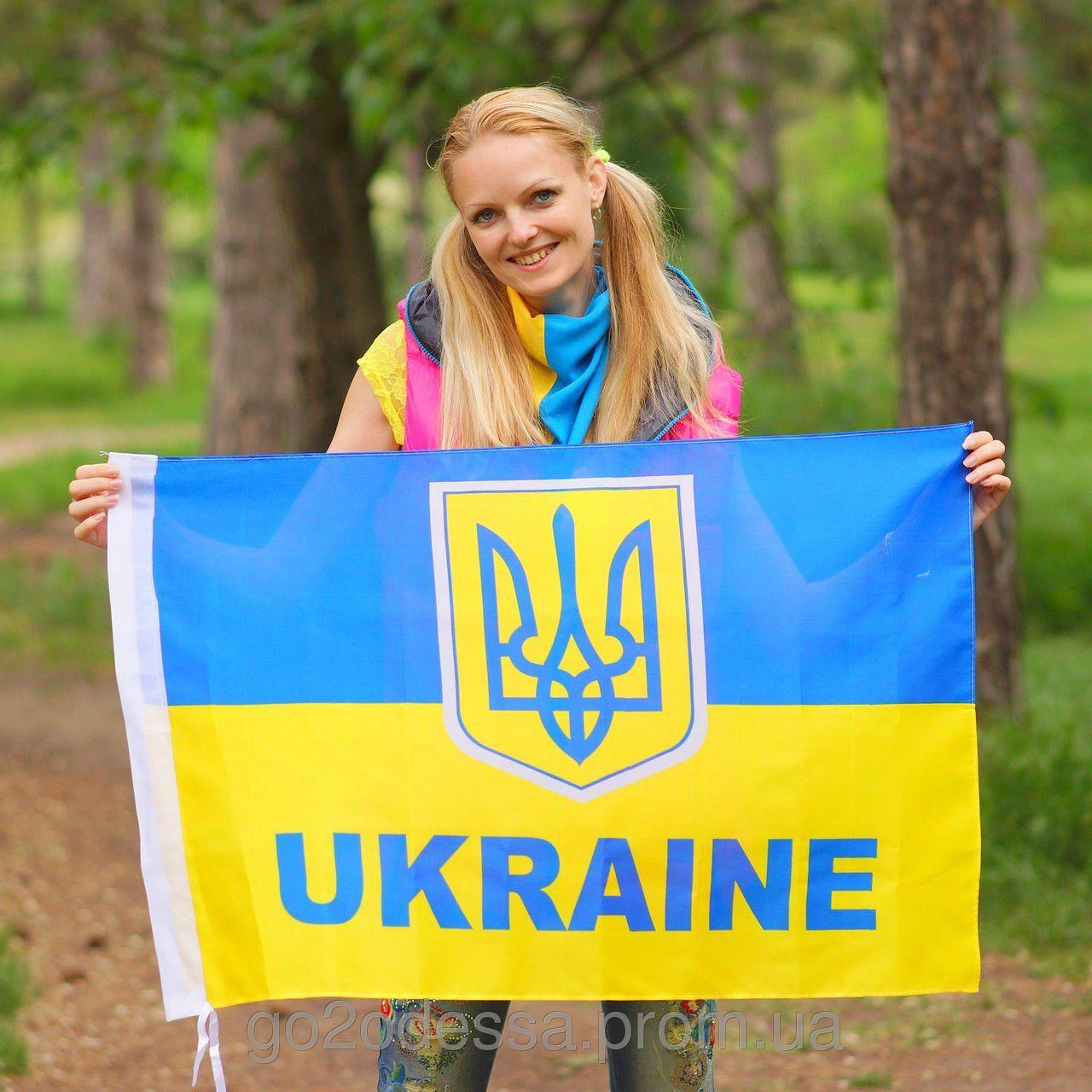 лесной картинки флаг украины с надписью украина видео очевидцев призраках