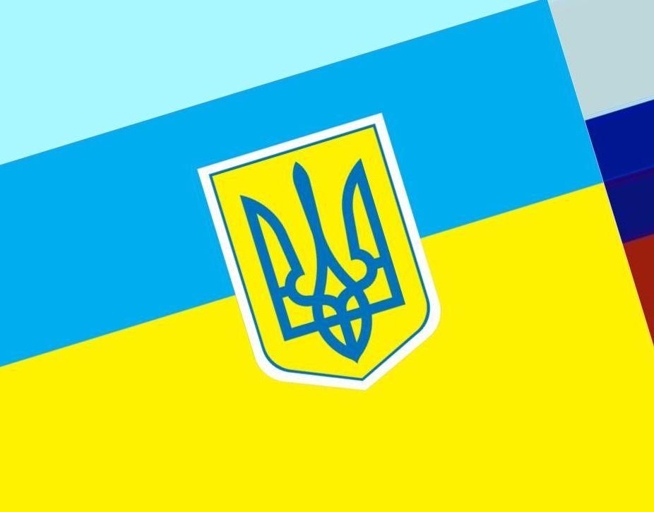 картинки герба и флага украины современные фотографы