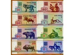 Белорусские деньги картинки