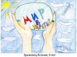 Детские рисунки мы против насилия