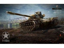 Картинки танков из игры world of tanks