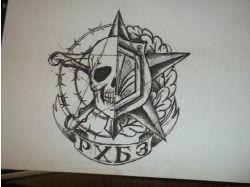 Татуировки войск рхбз