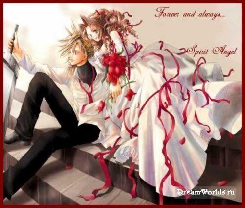 Красивые пары влюбленных картинки нарисованные