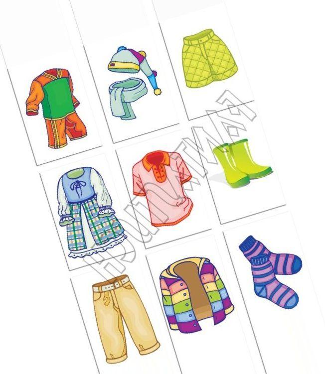картинки одежды по умк давай