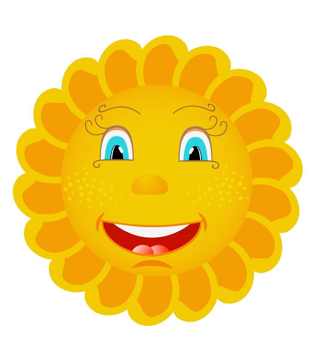Раскраска солнышко распечатать картинки дляей