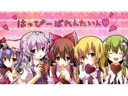 Картинки аниме на телефон 1