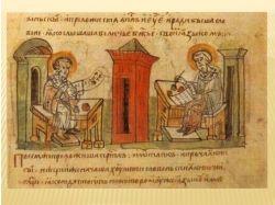 Рукописные книги древней руси фото 2