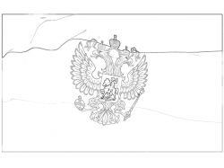 Флаг россии раскраска 4