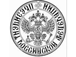 Флаг россии раскраска 5