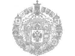 Флаг россии раскраска 7