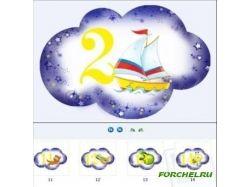 Картинки на кроватки с номерами 7