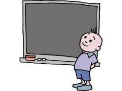 Картинки с днем учителя прикольные 4