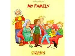 Раскраски на тему моя семья 8