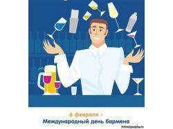 Картинки про барменов 6
