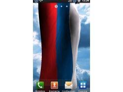 Флаг башкирии и россии 2