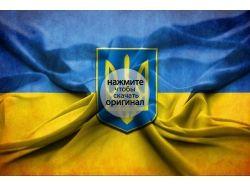 Украина картинки фото 5