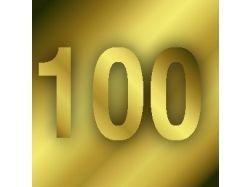 Картинки 100 100 6
