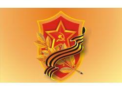 Картинки белорусского флага
