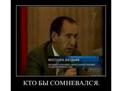 Картинки чеченец 7