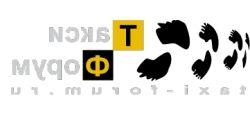 Такси логотип