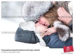 Профессиональные фото девушек зимой 8