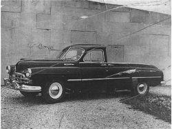 Старинные машины ссср 2