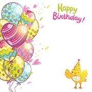 Картинки к детскому дню рождения 2