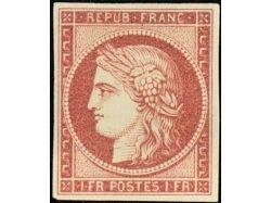 Ценные марки 8