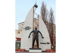 Памятники белгорода фото 5