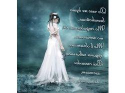 Стихи о любви в картинках скачать бесплатно 3