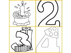 Картинки с цифрами 4