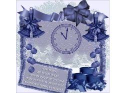 Картинки новогодние часы 7