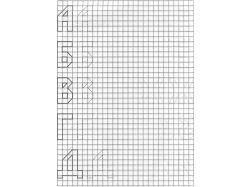 Рисуем по клеточкам картинки 5