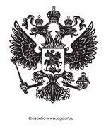 Фотографии герба россии 5