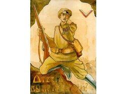 Картинки русских богатырей 1