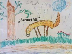 Рисунки детей о спорте 5