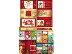 Электронные открытки новогодние 5
