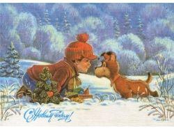 Электронные открытки новогодние 7