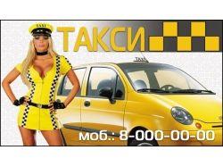 Красивые визитки такси 2