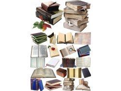 Книги на прозрачном фоне 2