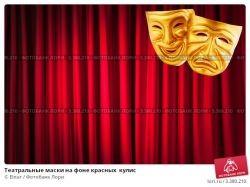 Театральные маски фото 5