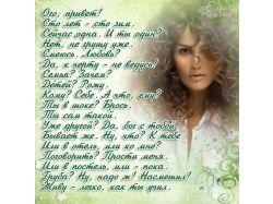 Романтические открытки о любви 4